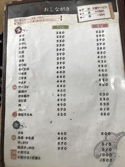 menu1111.jpg
