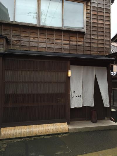 mitsukawa4.jpg