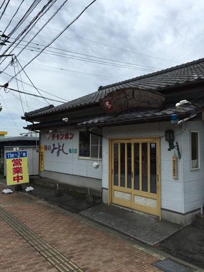 miyoshi1.jpg