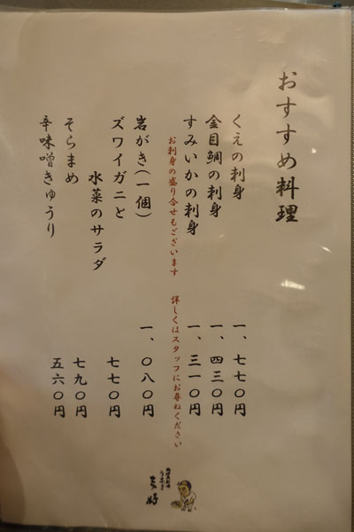 miyou2.jpg