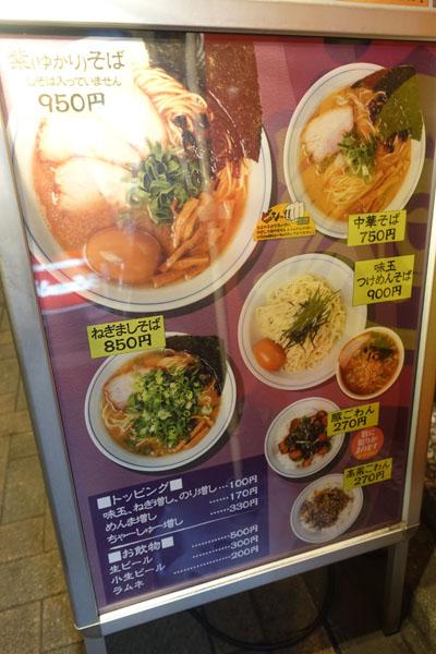 murasakiyama00.jpg