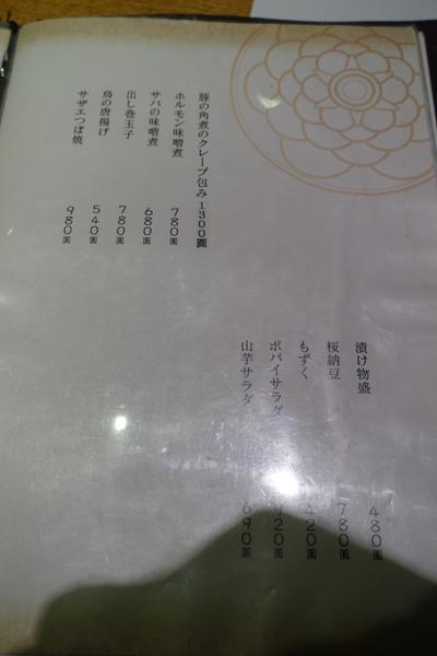 nakam8.jpg