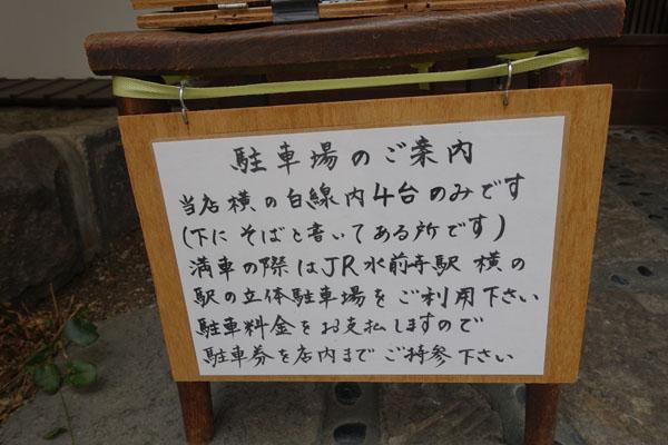 nakano7.jpg