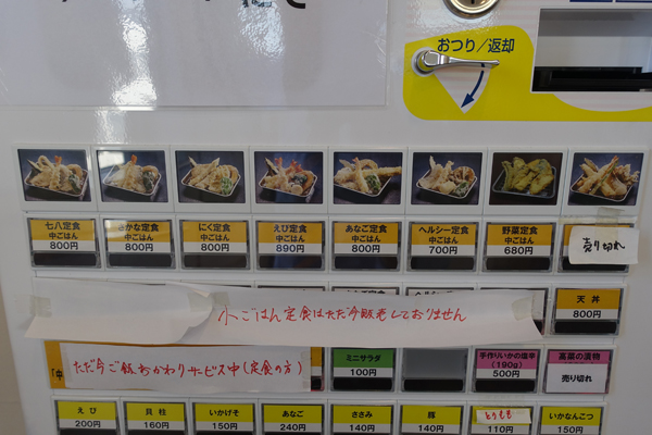 nanaya99.jpg