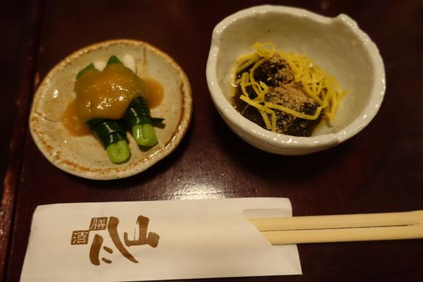 nishiyama1.jpg