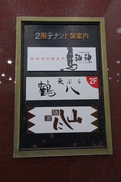nishiyama19.jpg