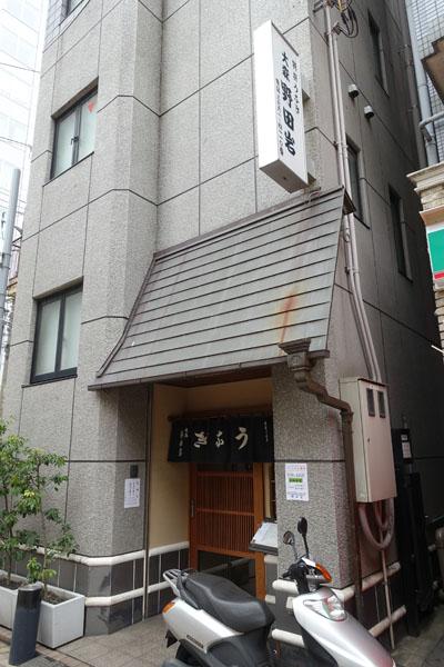 nodaiwa6.jpg