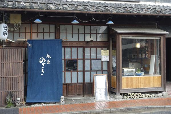 nozaki5.jpg