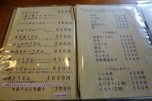 nozaki6.jpg