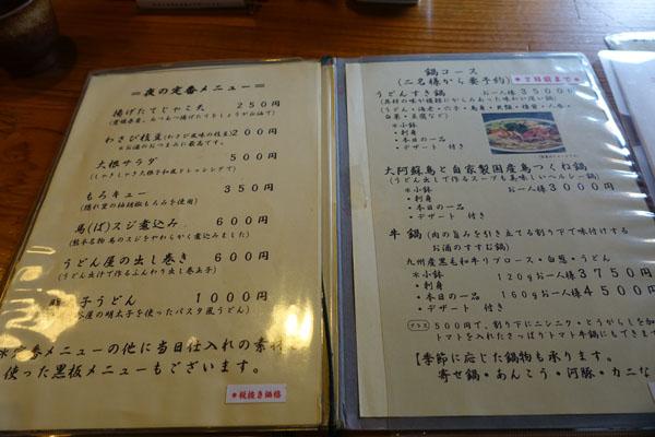 nozaki7.jpg