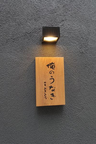 orenou9.jpg
