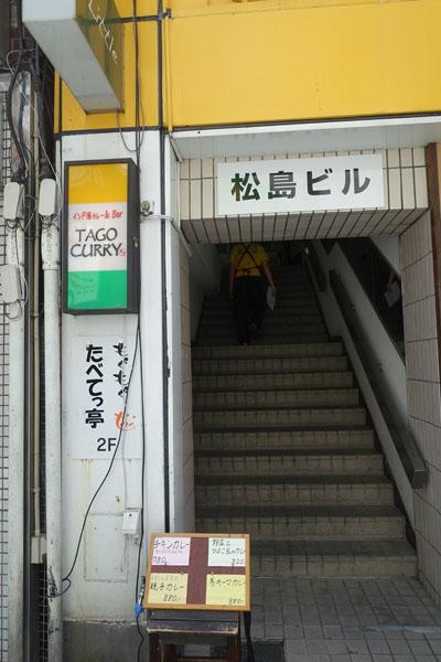 otag8.jpg