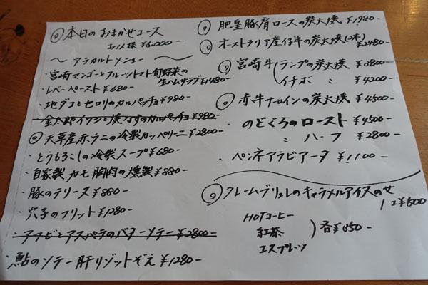 rptt15 (3).jpg