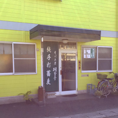 ryokufu4.jpg