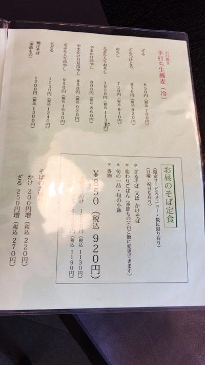 ryokufu5.jpg