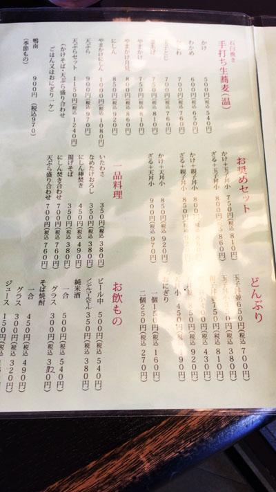 ryokufu6.jpg