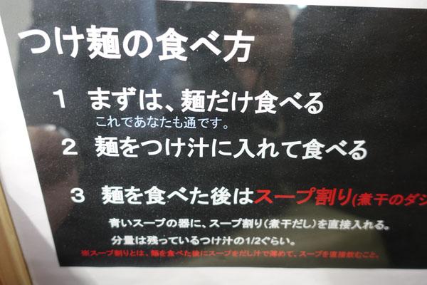 saki8.jpg