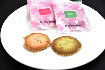 sakuracookie1.jpg