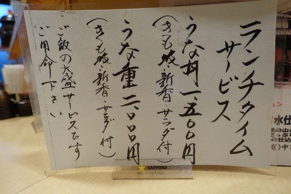 sasaki1.jpg