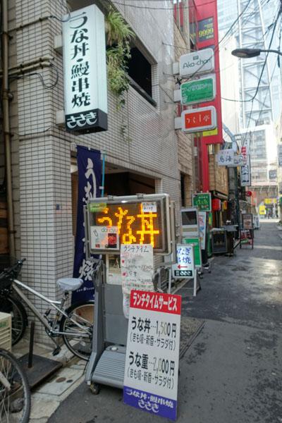 sasaki8.jpg