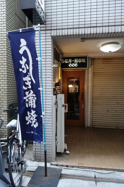 sasaki9.jpg