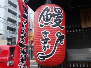 sasuga8.jpg