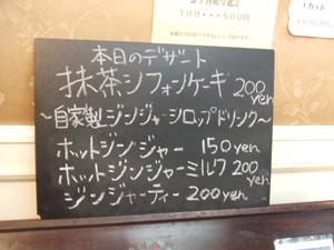 sayura1.jpg