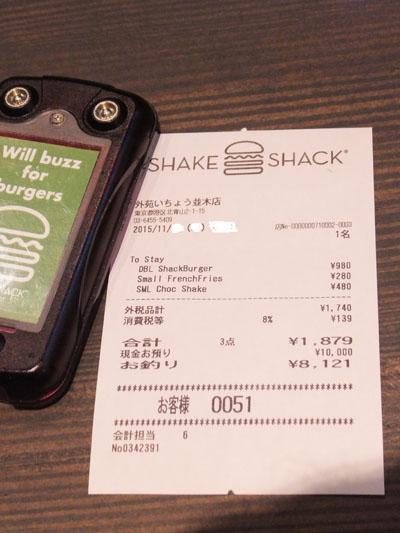 shake0.jpg