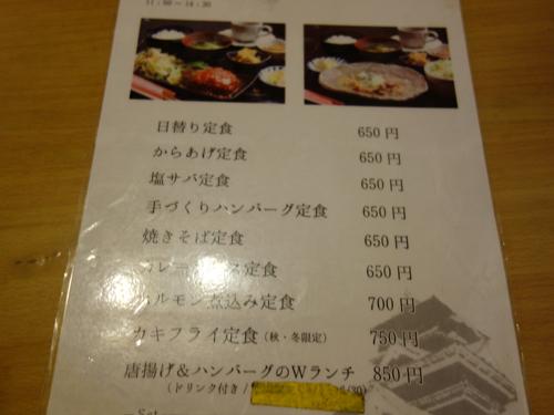 sirousagi5.jpg