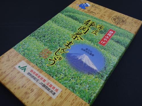 sizuoka3.jpg