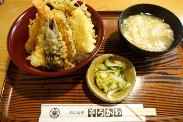 soukawa1.jpg