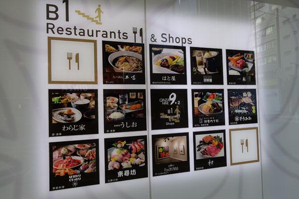 soukawa8.jpg