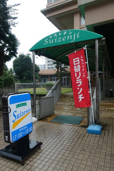 suizen7.jpg