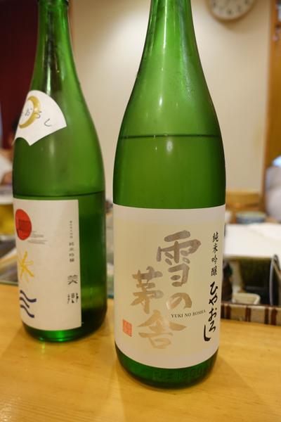 sushisei18.jpg