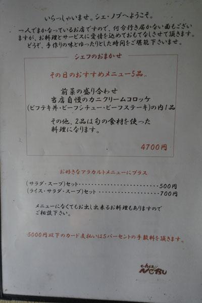 sye7.jpg