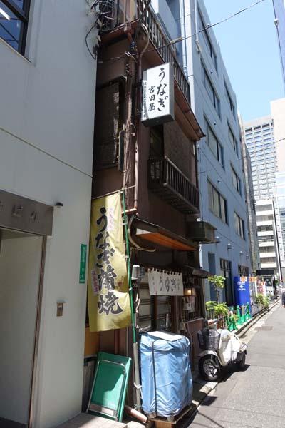 syoshi1.jpg