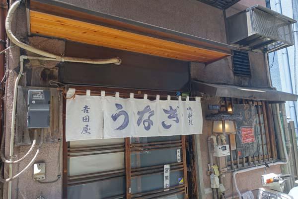 syoshi2.jpg