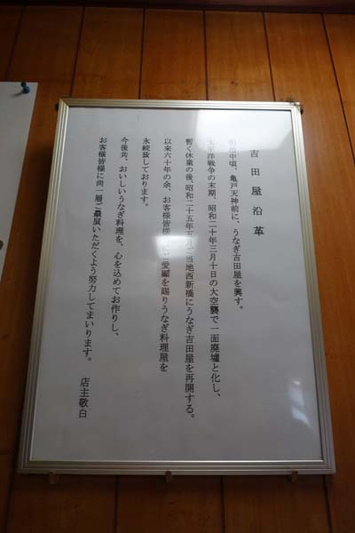 syoshi4.jpg