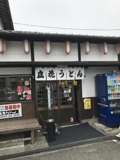 tachi3.jpg