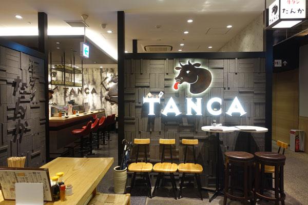 tancaf13.jpg