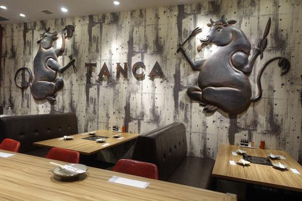 tancaf4.jpg