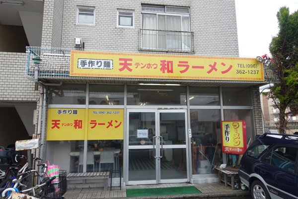 tenho3.jpg