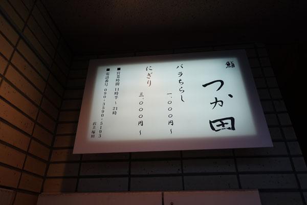 tkd8.jpg