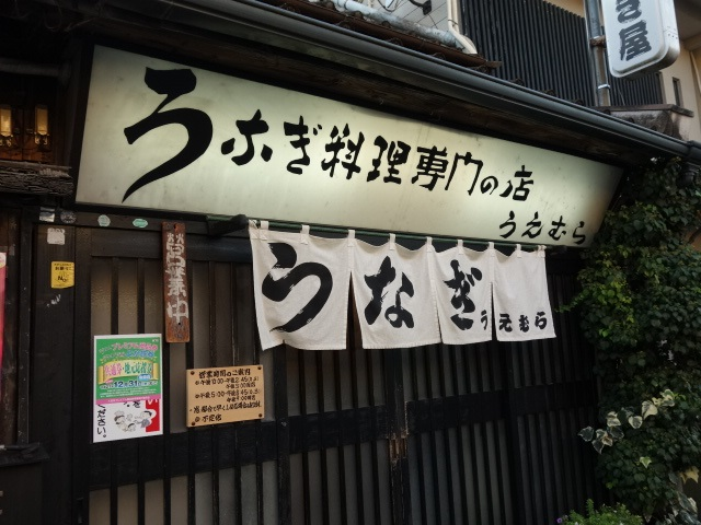 uemura1.jpg