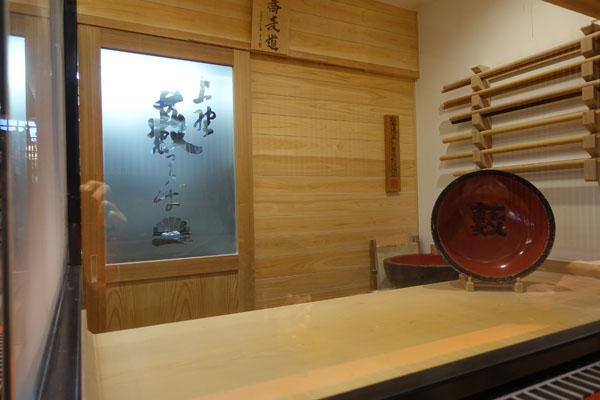 uyabu7.jpg
