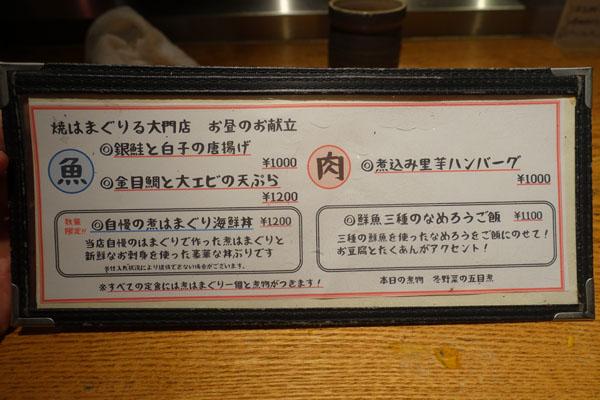 yakiha12.jpg