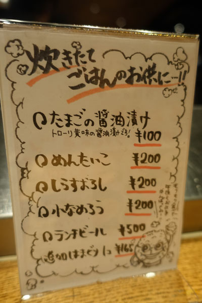 yakiha7.jpg