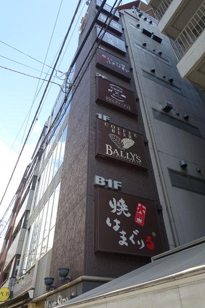 yakiha9.jpg