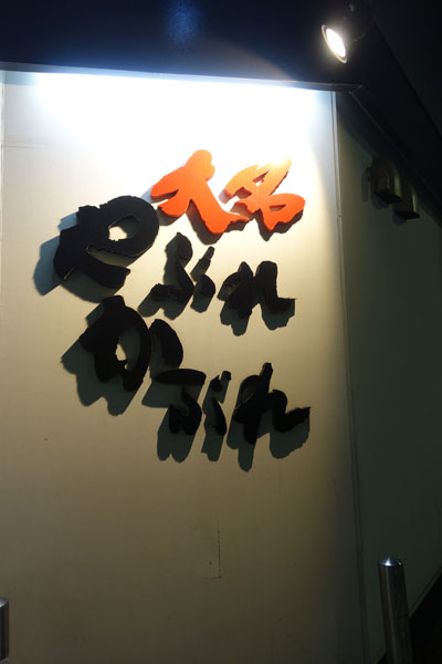 ybr7.jpg