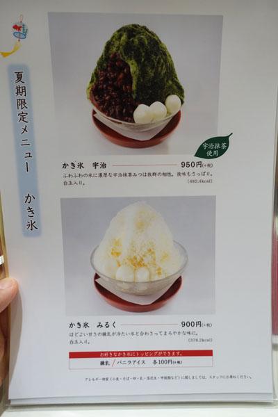 yojiya5.jpg